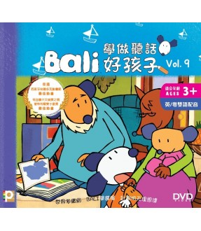 Bali Vol. 9 (DVD)