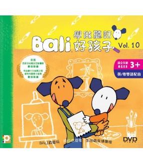 Bali Vol. 10 (DVD)