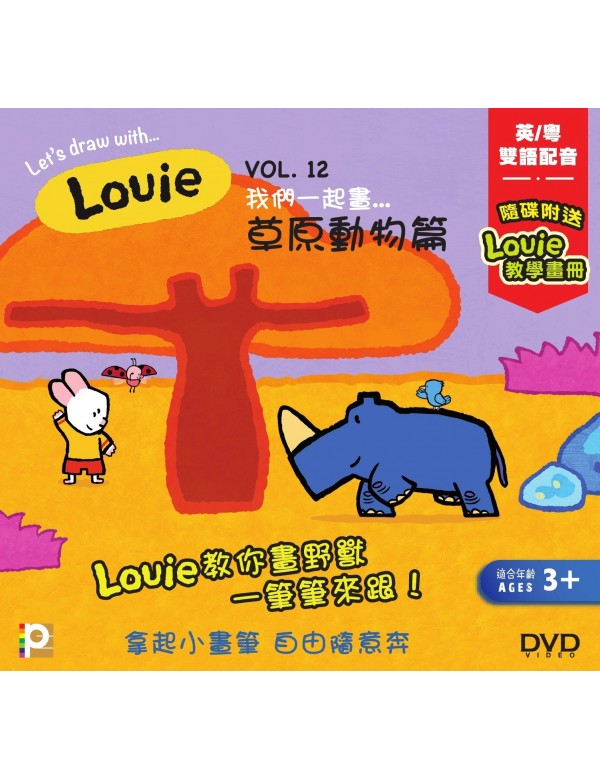 Louie Vol. 12 (DVD)