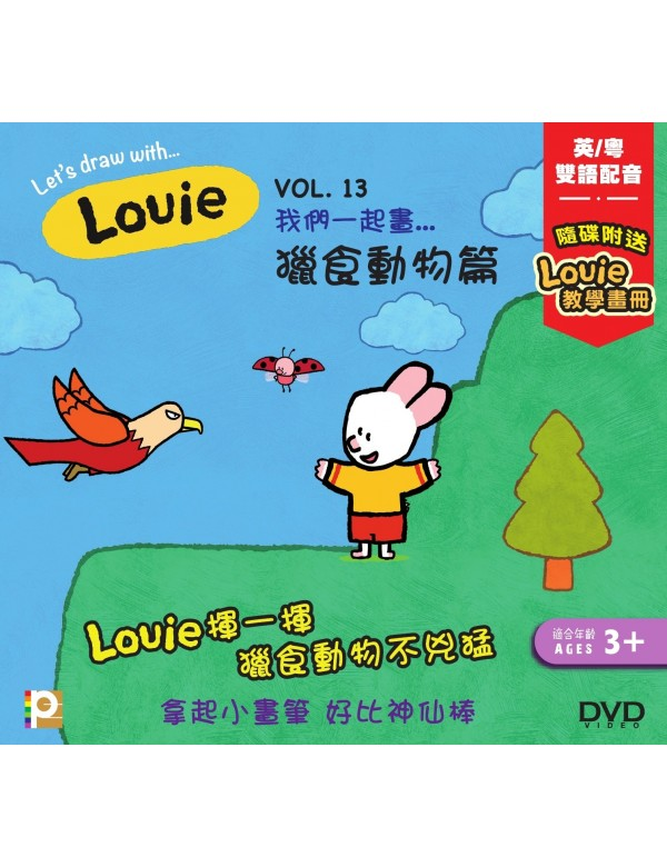 Louie Vol. 13 (DVD)