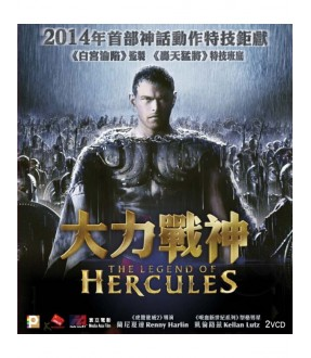 The Legend of Hercules (VCD)