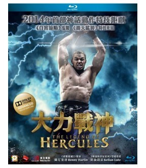 The Legend of Hercules (2D Blu-ray)