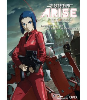 Ghost in the Shell Arise border: 2 Ghost Whispers (DVD)