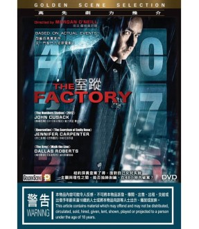 The Factory (VCD)