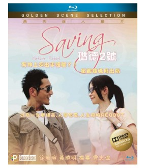 Saving Mother Robot (Blu-ray)