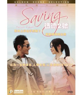 Saving Mother Robot (DVD)