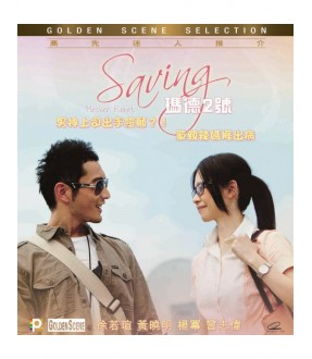 Saving Mother Robot (VCD)
