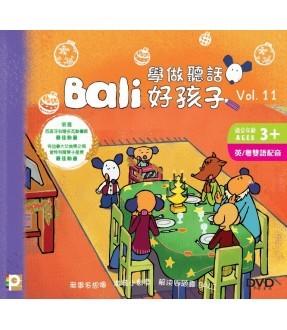 Bali Vol. 11 (DVD)