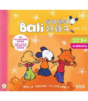 Bali Vol. 12 (DVD)