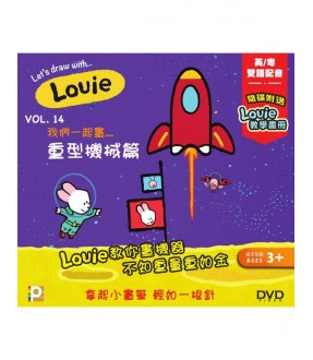 Louie Vol. 14 (DVD)