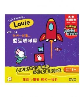 Louie Vol. 14 (DVD)