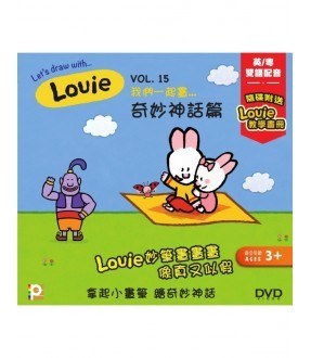 Louie Vol. 15 (DVD)