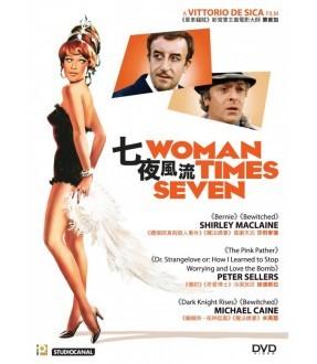 Woman Times Seven (DVD)