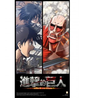 Attack on Titan Vol. 5 (Special Edition) (Blu-ray)
