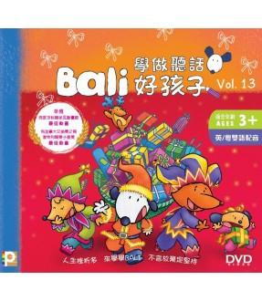 Bali Vol. 13 (DVD)