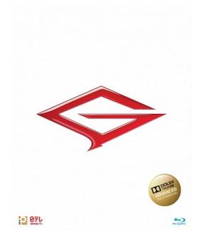 Gatchaman (Blu-ray)