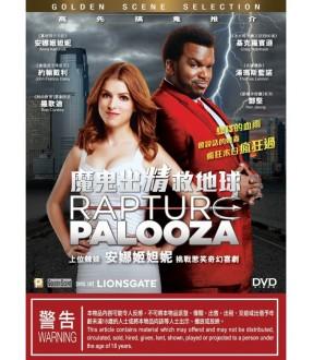 Rapture Palooza (DVD)