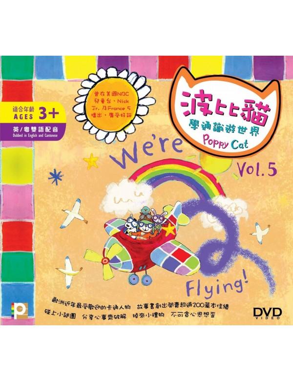 Poppy Cat Vol. 5 (DVD)