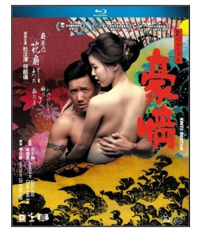 Naked Ambition 3D (2D Version) (Blu-ray)