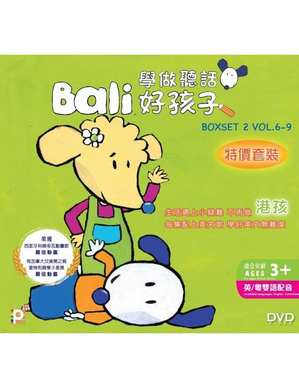 Bali Boxset 2 (Vol. 6-9) (DVD)
