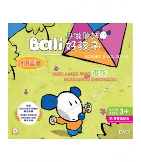 Bali Boxset 3 (Vol. 10-13) (DVD)