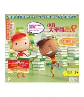 What's the Big Idea? Boxset (Epi. 1-52) DVD