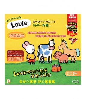 Louie Boxset 1 (Epi.1-38) (DVD)