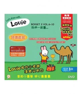 Louie Boxset 2 (Epi.39-78) (DVD)