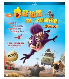 The Nut Job (2D Blu-ray)