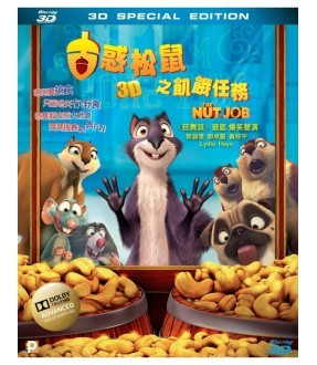 The Nut Job (3D Blu-ray)