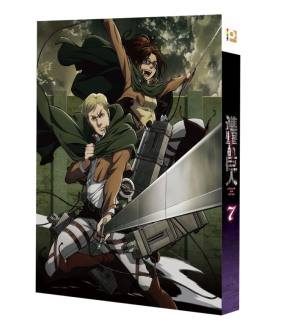 Attack on Titan Vol. 7 (Special Edition) (DVD)