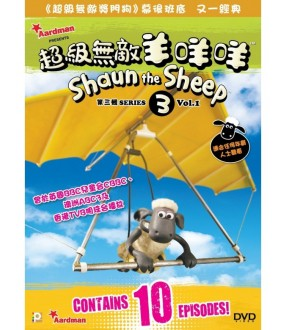 Shaun the Sheep Series 3 Vol. 1 (DVD)