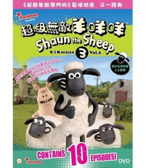 Shaun the Sheep Series 3 Vol. 2 (DVD)