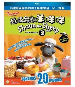 Shaun the Sheep Series 3 (Vol. 1+2) (Blu-ray)