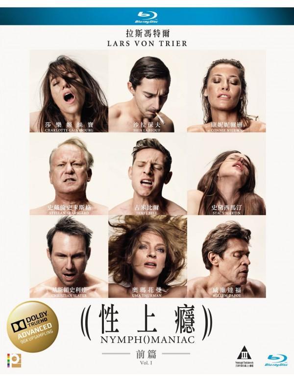 Nymphomaniac - Vol. I (Blu-ray)