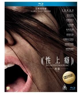 Nymphomaniac - Vol. II (Blu-ray)