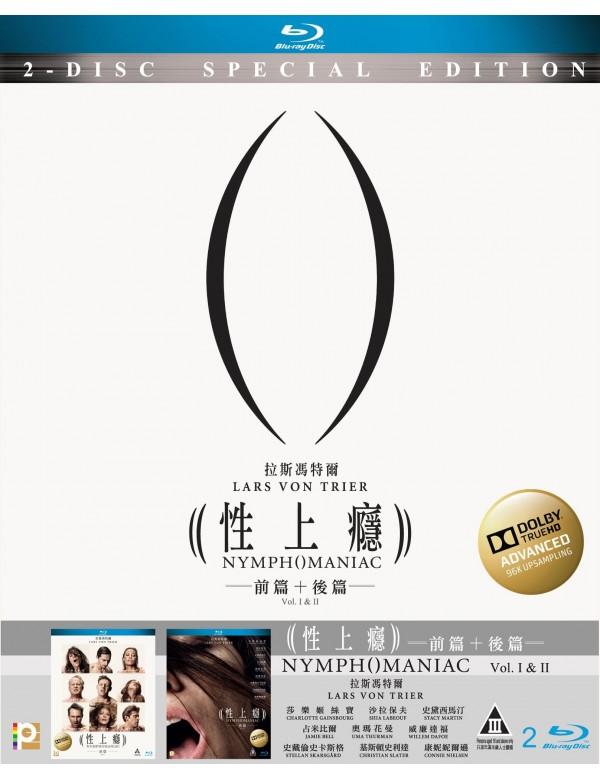 Nymphomaniac - Vol. I & II (2 Blu-ray)