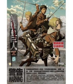 Attack on Titan Vol. 6 (DVD)