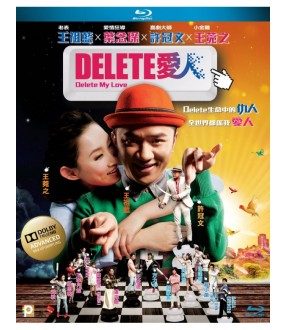 Delete My Love (Blu-ray)