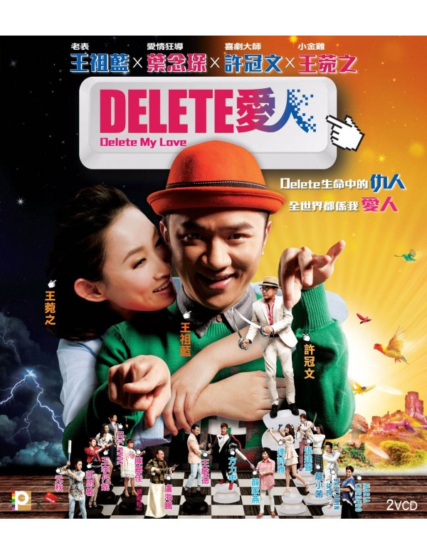 Delete My Love (VCD)
