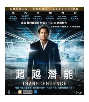 Transcendence (VCD)