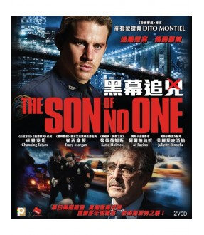 The Son of No One (VCD)