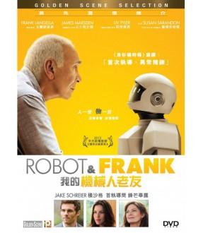 Robot & Frank (VCD)