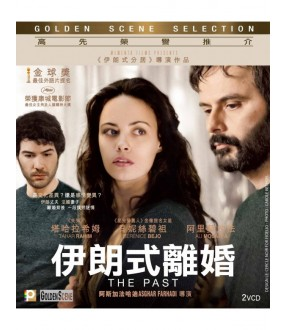 The Past (VCD)