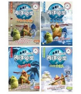 Plankton Invasion Boxset 1 (Vol.1-4) (4DVD)