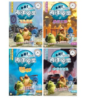 Plankton Invasion Boxset 2 (Vol.5-8) (4DVD)