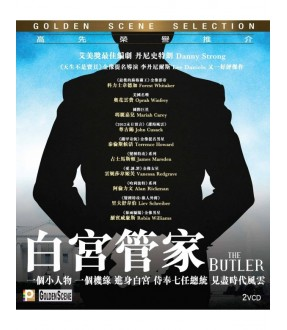 The Butler (VCD)