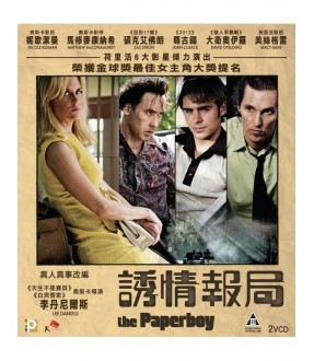 The Paperboy (VCD)