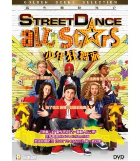 Streetdance All Stars (DVD)