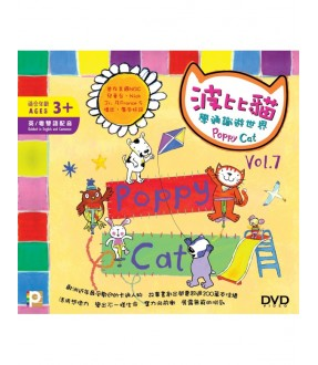 Poppy Cat Vol. 7 (DVD)